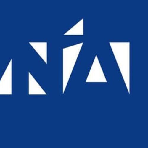 Ανακοινώθηκε το ψηφοδέλτιο της Νέας Δημοκρατίας για την Ημαθία