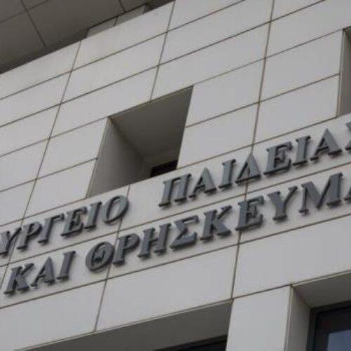Αίτημα του Υπουργείου προς το ΣτΕ για τους 15.000 διορισμούς στην Εκπαίδευση