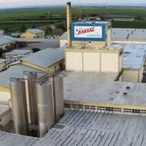 Επίσκεψη Κ. Καλαϊτζίδη στο εργοστάσιο ΔΕΛΤΑ στο Πλατύ που έκλεισε