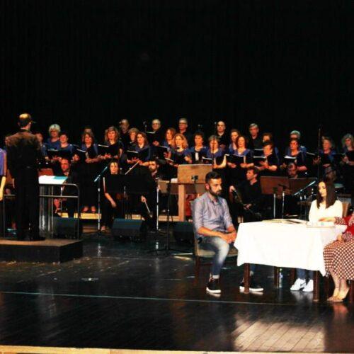 """""""Μιλώ για τα παιδιά μου"""" ευχαριστήριο του Προμηθέα για την εκδήλωση του τμήματος χορωδίας"""