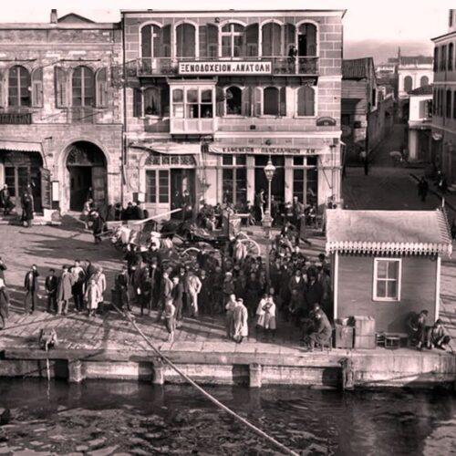 """""""Εμβατήριο Σμύρνης"""" (1908 - 2003): Η Ιστορία μέσα από τη μουσική και την εικόνα"""