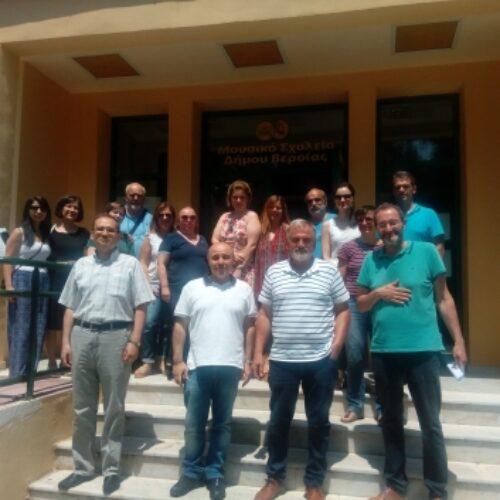 Αποχαιρετιστήρια επίσκεψη του Αντιδήμαρχου Παιδείας στο Μουσικό Σχολείο Βέροιας