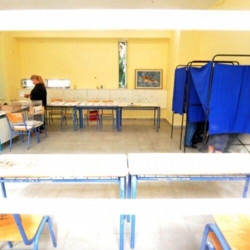 Πού ψηφίζουν οι εκλογείς στο Δήμο Βέροιας - Όλα τα εκλογικά τμήματα