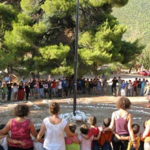 Εμπορικός Σύλλογος Αλεξάνδρειας: Παιδικές κατασκηνώσεις 2019 για τους φορείς του ΕΦΚΑ