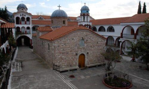 Εκδρομή του Συλλόγου Μικρασιατών Ημαθίας στη Μονή του Όσιου Δαυίδ στην Εύβοια