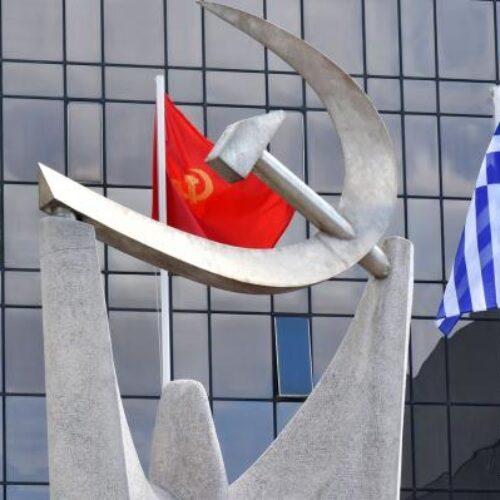 Ανακοινώθηκαν τα ψηφοδέλτια του ΚΚΕ για την Κ. Μακεδονία