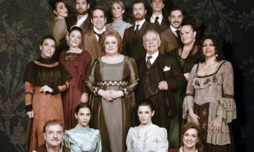 """Η """"Λωξάντρα"""" της Μαρίας Ιορδανίδου στο Θέατρο Άλσους """"Μελίνα Μερκούρη"""""""