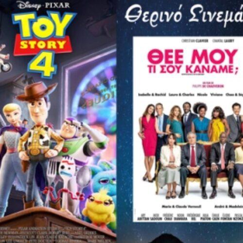 Το πρόγραμμα του κινηματογράφου ΣΤΑΡ στη Βέροια, από Πέμπτη 11 έως και Τετάρτη 17 Ιουλίου