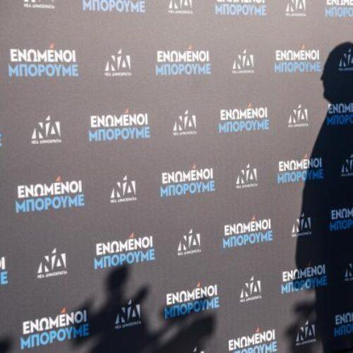 Τα πρόσωπα της νέας κυβέρνησης -  Ο Μιχάλης Χρυσοχοΐδης Υπουργός Προστασίας του Πολίτη;