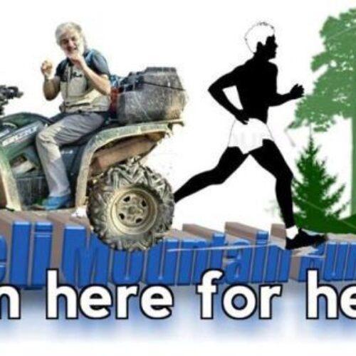 """Πρόσκληση εθελοντών για τον ορεινό αγώνα """"Seli mountain running"""" 24 & 25 Αυγούστου"""