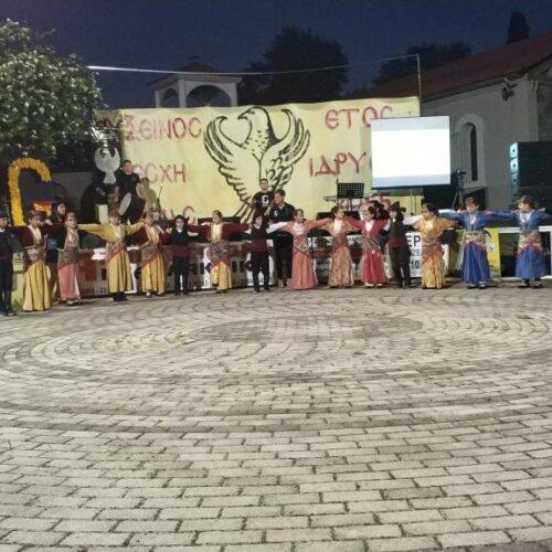 Οι διήμερες θερινές εκδηλώσεις της Ευξείνου Λέσχης Βέροιας