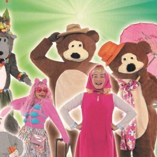 """Θέατρο Τέχνη & Όραμα: """"Η Μάσα και ο αρκούδος"""". Βέροια Θέατρο Άλσους """"Μελίνα Μερκούρη"""""""
