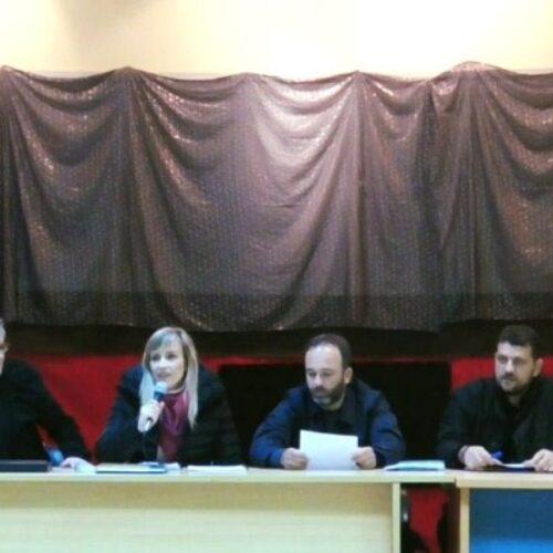 Πρόσκληση του Αγροτικού Συλλόγου Ημαθίας σε Έκτακτη Γενική Συνέλευση