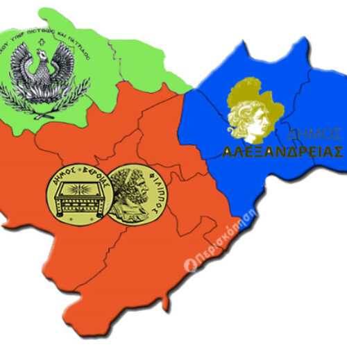 Βουλευτικές Εκλογές 2019. Ημαθία: Αποτελέσματα στα 272 από τα 292 τμήματα