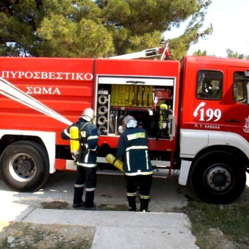 Το Πυροσβεστικό Σώμα για την πρόληψη και αντιμετώπιση δασικών πυρκαγιών