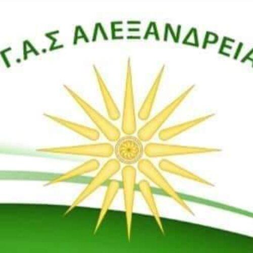 Το ΔΑΚ Αλεξάνδρειας δεν γλύτωσε από την θεομηνία της 10ης Ιουλίου