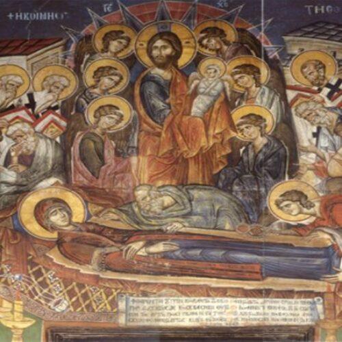 Εγκύκλιος του Σεβασμιωτάτου Μητροπολίτη Παντελεήμονα, για την Κοίμηση της Θεοτόκου