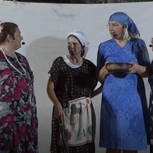 """Θέατρο: Η """"Κυριώτισσας Ουτοπία"""" στη Φυτειά, Σάββατο 24 Αυγούστου"""