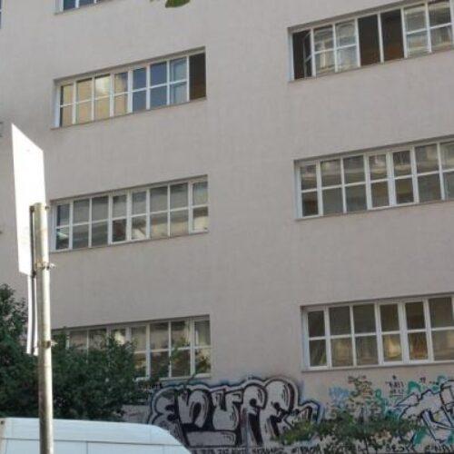 Δημόσιο σχολείο της Θεσσαλονίκης πέτυχε το απόλυτο ρεκόρ στις πανελλαδικές
