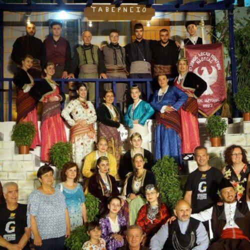 H Εύξεινος Λέσχη Νάουσας στο 24ο Φεστιβάλ Λαϊκού Χορού