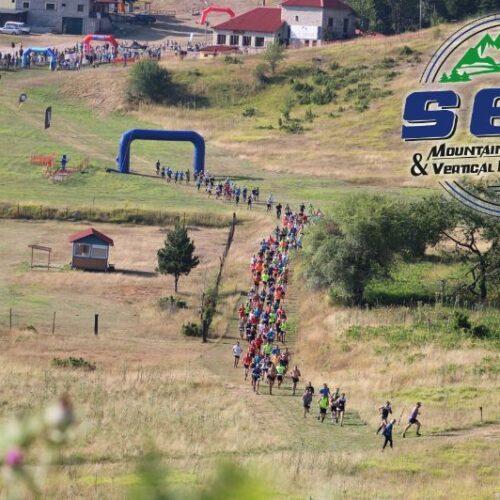 Seli mountain running 2019 - Πραγματοποιήθηκε με απόλυτη επιτυχία  το ορεινό αγωνιστικό διήμερο