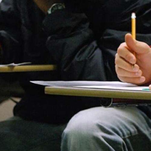 Η Π.Ε. Ημαθίας για τις εξετάσεις απόκτησης Απολυτηρίου Δημοτικού Σχολείου - Το πρόγραμμα