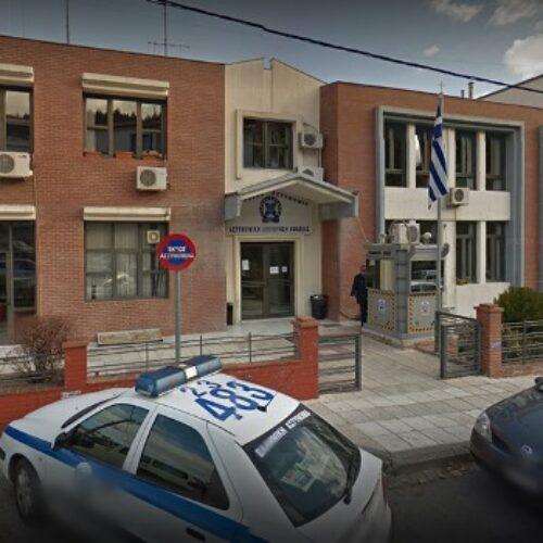 Συνελήφθη 44χρονη στη Βέροια για εκκρεμή καταδικαστική απόφαση