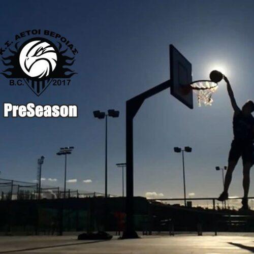 Μπάσκετ: Η έναρξη της προετοιμασίας των Αετών Βέροιας