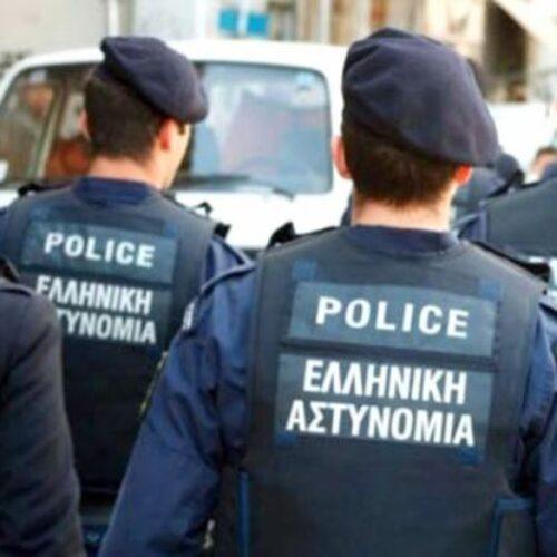 Προκηρύχθηκε ο διαγωνισμός για την πρόσληψη 1.500 ειδικών φρουρών στην αστυνομία