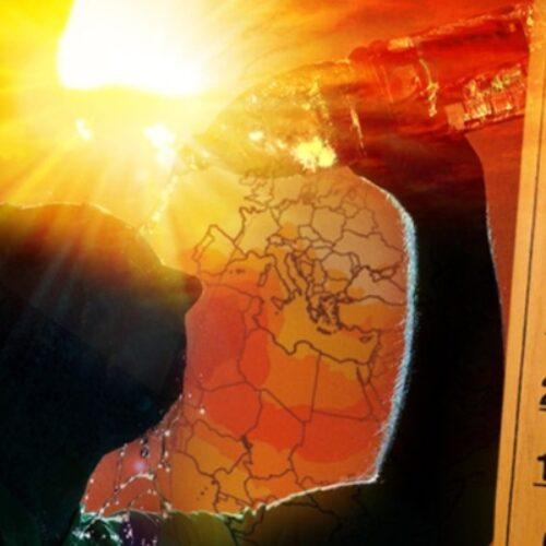 """""""Καυτός"""" Αύγουστοςμέχρι την Κυριακή - Πού θα σημειωθούν οι υψηλότερες θερμοκρασίες (Χάρτες/Video)"""