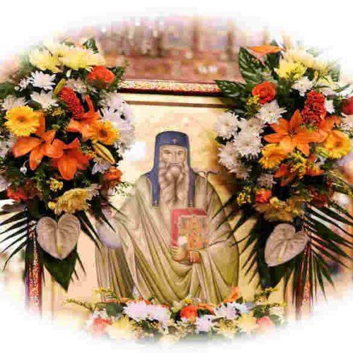 Εκδήλωση προς τιμή του Οσίου Θεοφάνους της Ναούσης