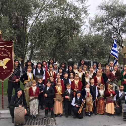 """ΜΑΣ """"Η Καλλιθέα"""": Ξεκίνησαν οι εγγραφές στα τμήματα εκμάθησης παραδοσιακών χορών"""