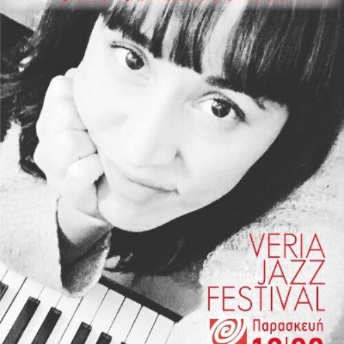 "Veria Jazz Festival:  Χρηστίνα Συριοπούλου Sextet - ""Core Consciousness"""