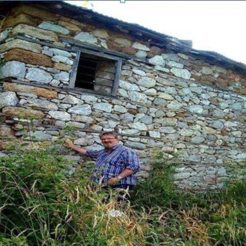 """""""Τα σπιτοκάλυβα του Ελατοχωρίου Πιερίας, ένα Λαογραφικό Οδοιπορικό"""" γράφει ο Δημήτρης Ρουκάς"""