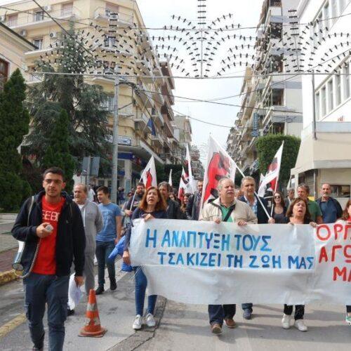 """Απεργιακή συγκέντρωση και πορεία του ΠΑΜΕ στη Βέροια - """"Δουλειά με δικαιώματα, ζωή με αξιοπρέπεια"""""""