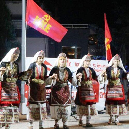 Πραγματοποιήθηκε στη Βέροια το 45ο Φεστιβάλ ΚΝΕ- Οδηγητή με επιτυχία και πλούσιο πρόγραμμα