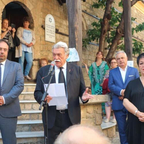 """Ευχαριστήρια επιστολή του Κ.  Ισραηλιτικού Συμβουλίου  Ελλάδος προς συντελεστές των εκδηλώσεων """"Η Μνήμη του Νήματος"""" στη Βέροια"""