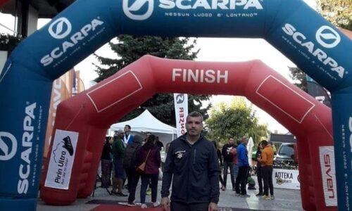 9ος ο Δημήτρης Μάρτος στον ορεινό αγώνα ''Pirin Ultra 2019 38k''