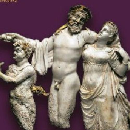 Η ΕΦΑ Ημαθίας συμμετέχει στον πανευρωπαϊκό εορτασμό των Ημερών Πολιτιστικής Κληρονομιάς - Το πρόγραμμα
