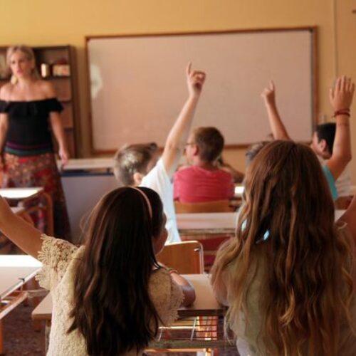 Μήνυμα του Διευθυντή Α/θμιας Εκπαίδευσης Ημαθίας για την έναρξη της νέας σχολικής χρονιάς