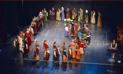 Εύξεινος Λέσχη Βέροιας: Η έναρξη των τμημάτων για τη νέα χρονιά