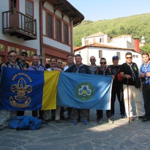 Οι Παλαιοί Πρόσκοποι της Βέροιας στο Άγιο Όρος