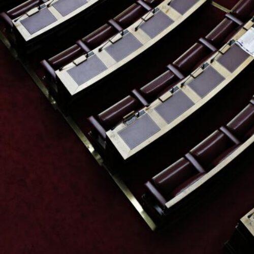Πόθεν Έσχες: Οι βουλευτές με τα μεγαλύτερα και τα μικρότερα εισοδήματα
