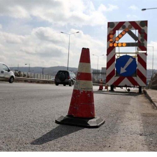 Τροποποίηση κυκλοφοριακών ρυθμίσεων στην εθνική οδό Αθηνών - Θεσσαλονίκης στην Πιερία