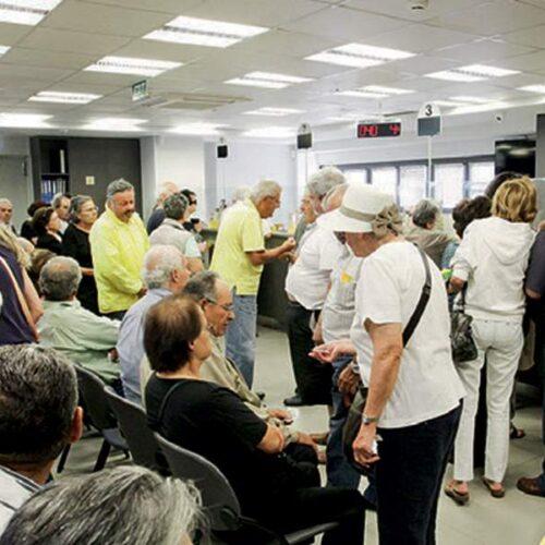 Αναδρομικά: Ανοίγει ο δρόμος διεκδικήσεων για 250.000 συνταξιούχους του Δημοσίου