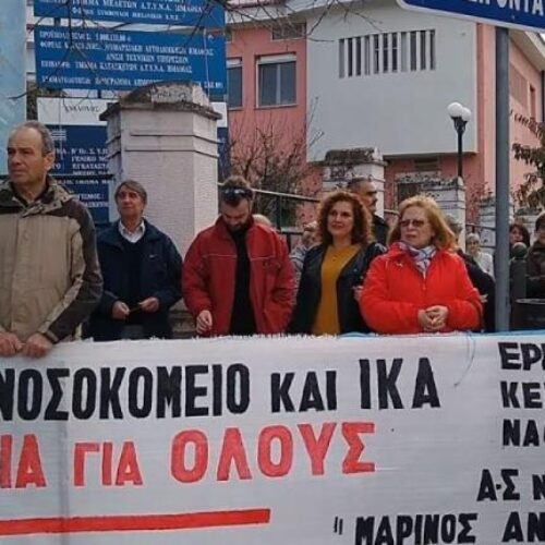 Το Εργατικό Κέντρο Νάουσας για την απεργία στις 24 Σεπτέμβρη