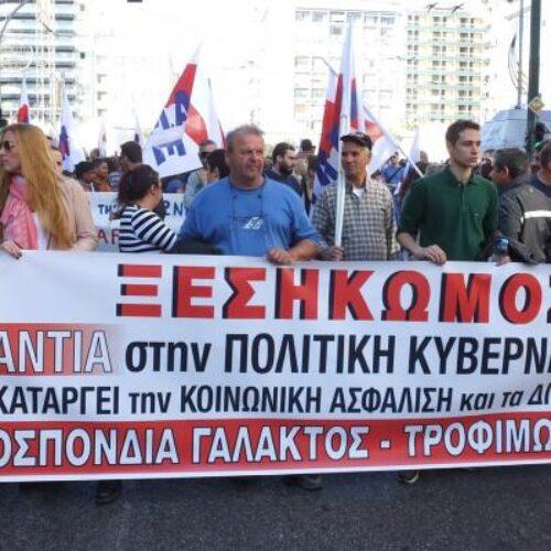 Συνδικάτο Γάλακτος Τροφίμων και Ποτών Ημαθίας - Πέλλας: Την Τρίτη 24 Σεπτέμβρη απαντάμε με απεργία