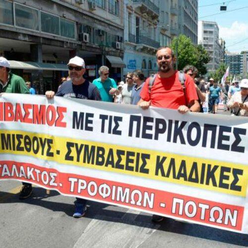 Συνδικάτο Γάλακτος Τροφίμων & Ποτών Ημαθίας - Πέλλας: Όλοι στην  απεργία, Τετάρτη 2 Οκτώβρη