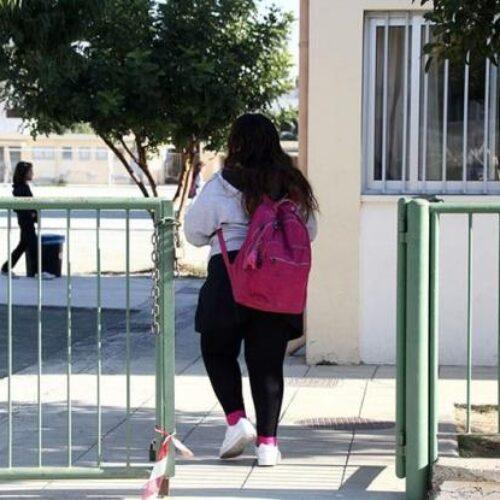Απαγορεύεται! - Τέλος στα σχολεία της Κύπρου ψεύτικες βλεφαρίδες και μούσια, υπό αίρεση και τα τζιν
