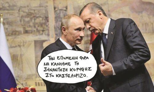 """""""Τι θα ακούσει ο Μητσοτάκης από τον Ερντογάν"""" γράφει ο Δημήτρης Μηλάκας"""